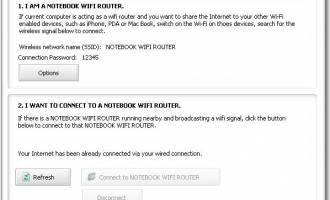 Acer Notebook WiFi Router screenshot
