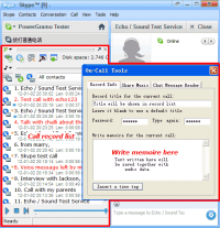 PowerGramo Skype Recorder screenshot