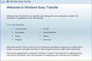 Windows 7 Easy Transfer for Vista screenshot