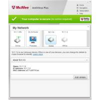 McAfee AntiVirus Plus 2012 screenshot