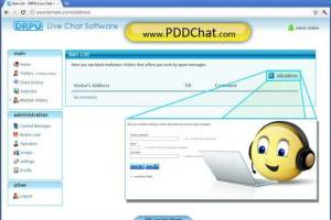 Web Chat screenshot