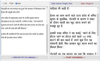 Download Mangal To Kruti Converter 1 7 1 22 free
