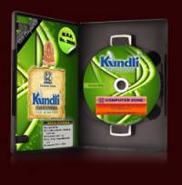 Kundli for Windows - Professional Edition screenshot