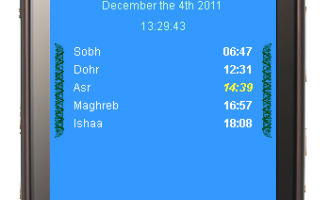 Athan Mobile (Prayer Times and Qibla) screenshot